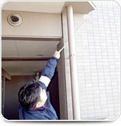 外壁の瑕疵調査・補修コンサルティング