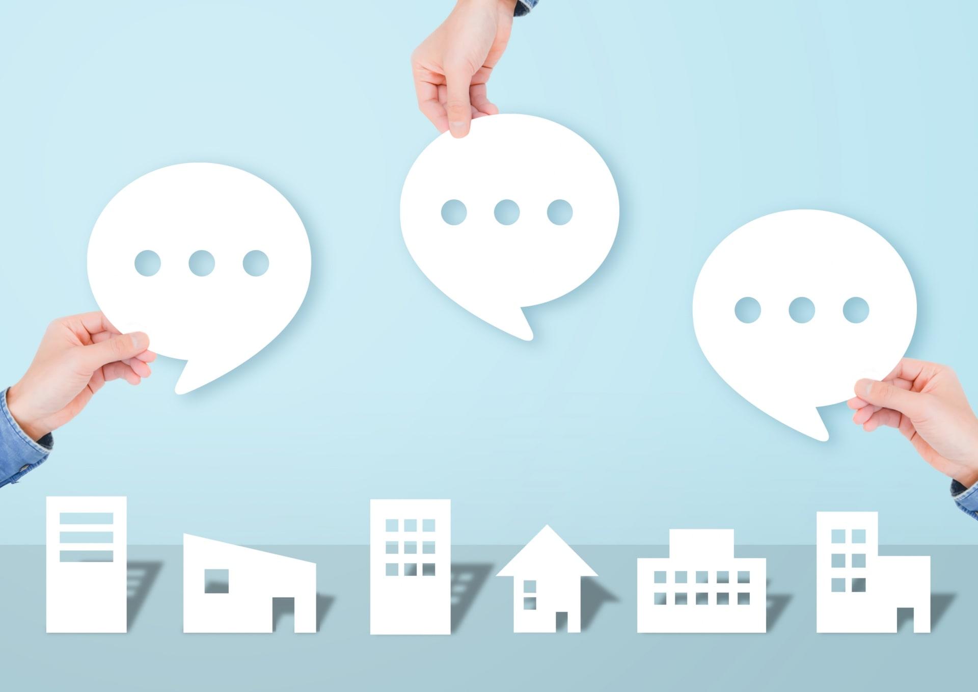 マンション管理適正評価制度とは?評価項目とその活用法を解説