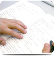 管理規約チェックサービス(管理規約変更オプション利用)