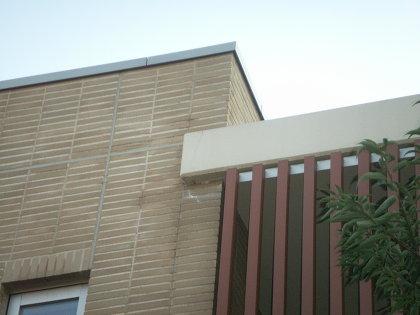マンションの外壁から分かる、コンクリートの劣化