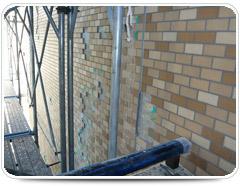 大規模修繕工事品質チェック4