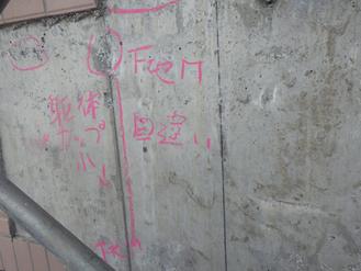 大量の外壁タイル剥離・落下の原因!下地処理の不良事例