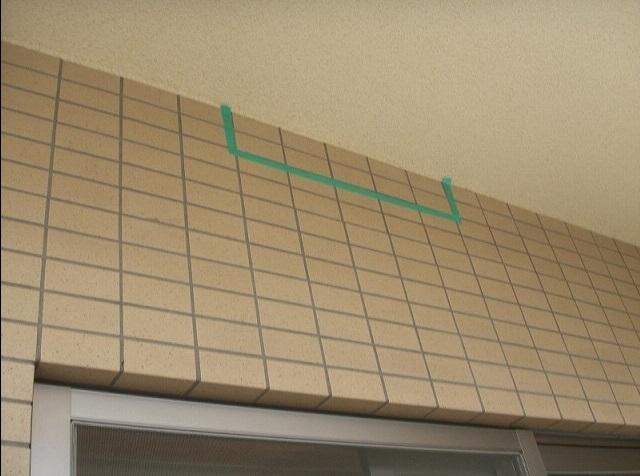 マンションのアフターサービス活用事例 外壁タイル