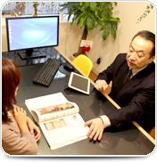 アフターサービスの有効活用と修繕積立金の節約術