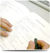 マンション管理規約イメージ