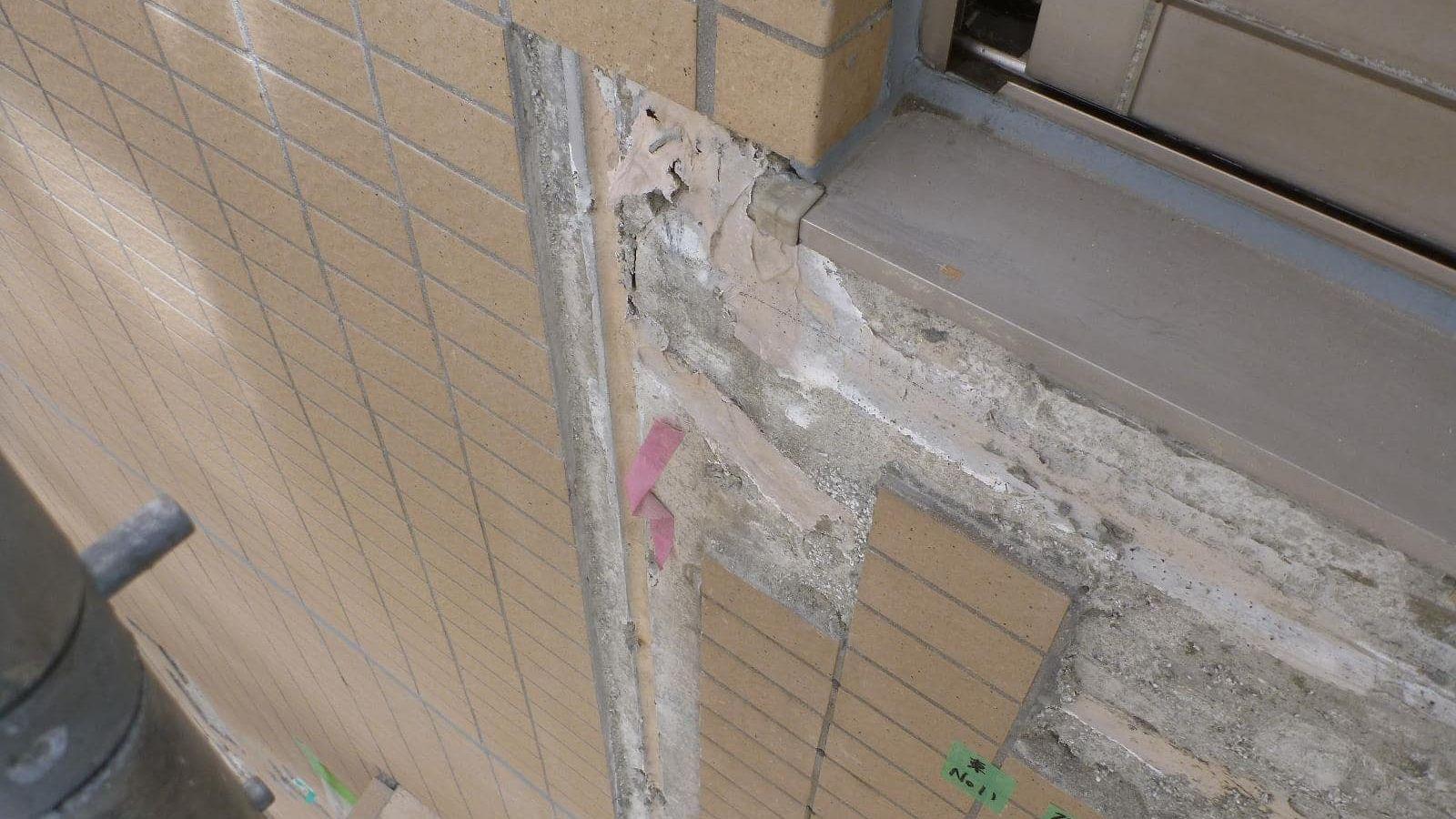 外壁タイルの瑕疵調査・補修コンサルティング - マンション管理組合のミカタ